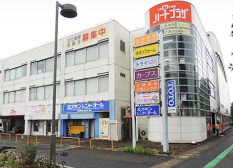 トヨタ生協「メグリア」が運営するペット美容室でのお仕事です。