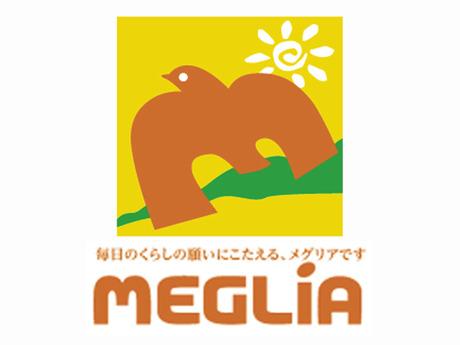 【メグリア本店】短期!単発!1日~OK!!おなじみ「メグリア」で東北6県物産展の販売スタッフ!